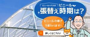 ホームページ画面02